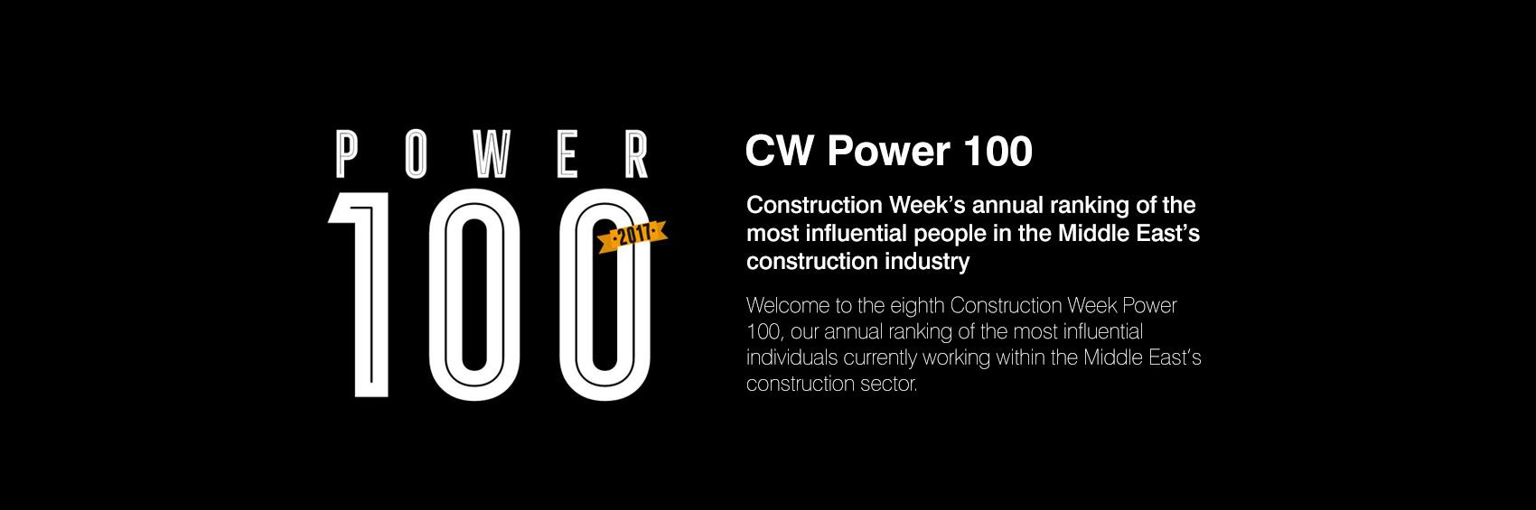 2017 POWER 100